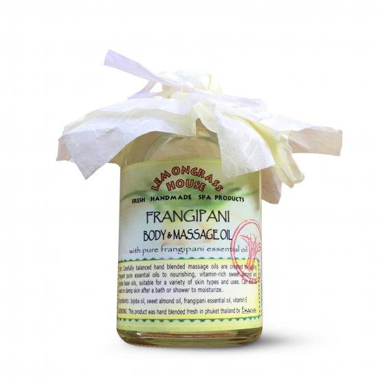 フランジパニマッサージオイル Frangipani Massage Oil