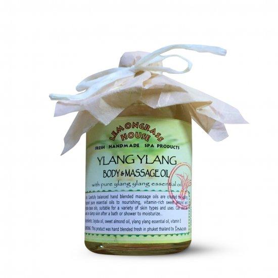 イランイランマッサージオイル Ylang Ylang Massage Oil