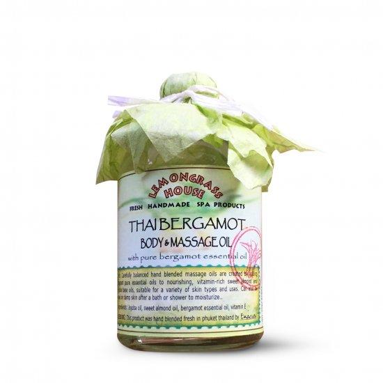 ベルガモットマッサージオイル Thai Bergamot Massage Oil