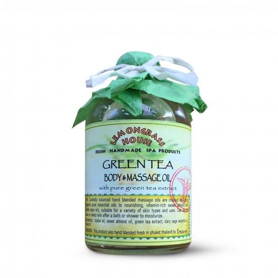 グリーンティーマッサージオイル Green Tea Massage Oil