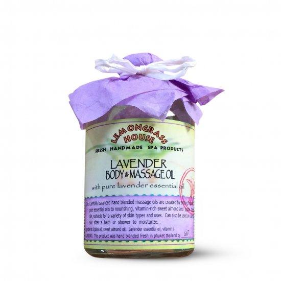 ラベンダーマッサージオイル Lavender Massage Oil