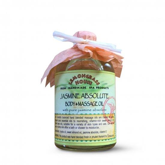 ジャスミンマッサージオイル Jasmine Absolute Massage Oil