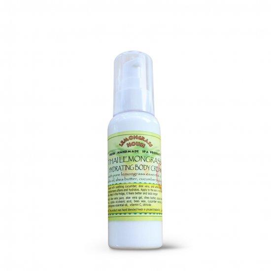 レモングラスボディクリーム Lemongrass Hydrating Body Cream