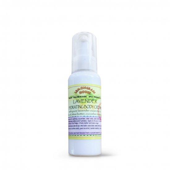 ラベンダーボディクリーム Lavender Hydrating Body Cream
