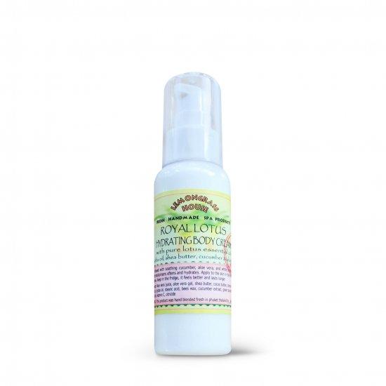 ロイヤルロータスボディクリーム Royal Lotus Hydrating Body Cream