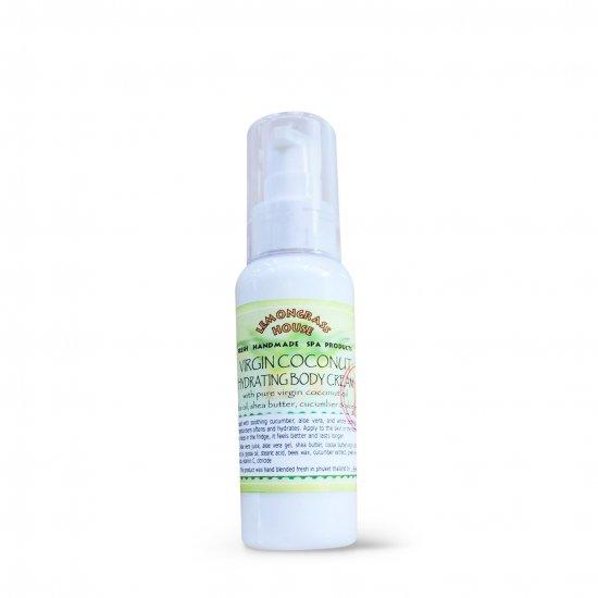 ココナッツボディクリーム Virgin Coconut Hydrating Body Cream