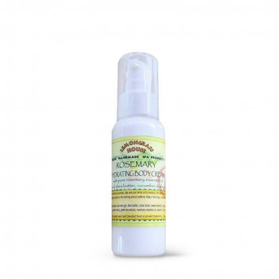 ローズマリーボディクリーム Rosemary Hydrating Body Cream