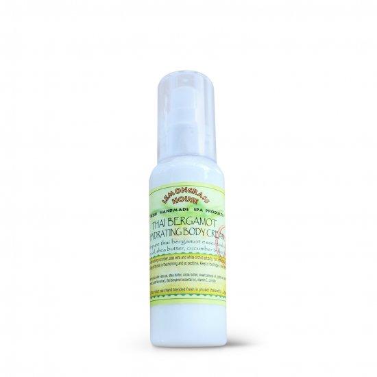 ベルガモットボディクリーム Thai Bergamot Hydrating Body Cream