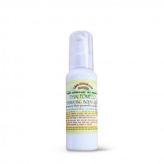 ポメロボディクリーム Pomelo Hydrating Body Cream