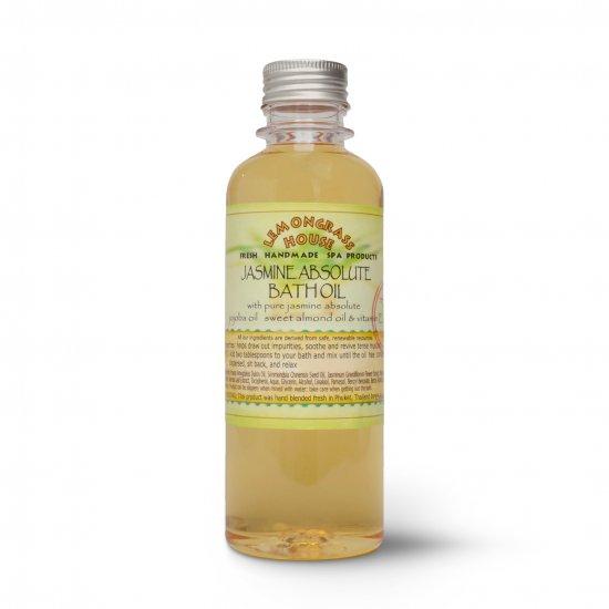 ジャスミンバスオイル Jasmine Absolute Bath Oil
