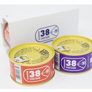 八戸サバ缶バーギフト用ボックス(2個用)