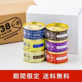 【水産物応援商品】八戸サバ缶バー6缶セット