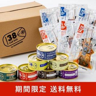 【水産物応援商品】サバ缶バー&あおもり串酒場セット