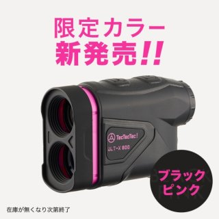 ULTX-800