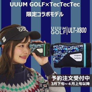 ULTX800 TecTecTec×UUUMGOLF限定モデル ※次回納期は3月下旬以降を予定