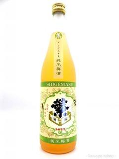 繁桝 純米梅酒 720ml