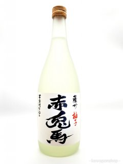 赤兎馬ゆず酒 720ml