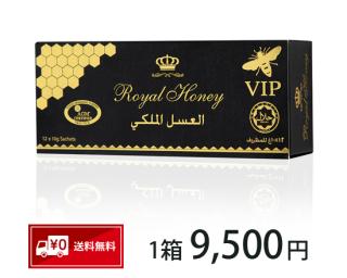 ロイヤルハニーVIP(12袋入り)