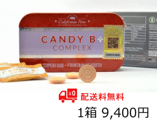 CANDY B+ COMPLEX(12粒入り)×2箱セット