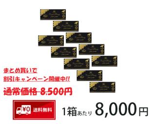 ロイヤルハニーVIP(12袋入り)×5箱セット