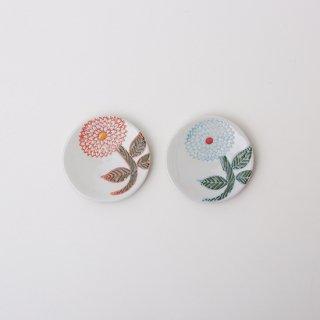 ダリア 小皿(カトラリーレスト)|磁器