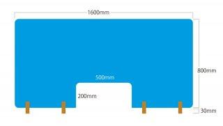飛沫ストッパーオーダー品<br>1600mm×800mm 2セット