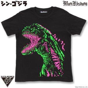 Musikleidung シン・ゴジラ 咆哮 Tシャツ (STUDIO696)