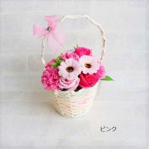 NEW【入浴用ソープフラワー:emi】ベルフルールMピンク