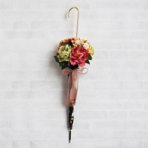 Umbrella Bouquet Blooming Flora