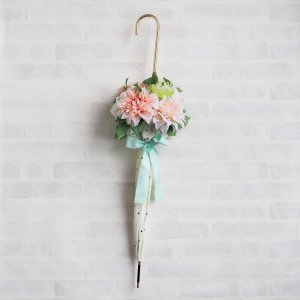 Umbrella Bouquet|Star