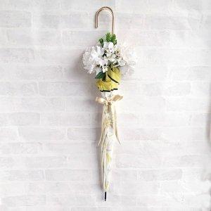 Umbrella Bouquet|Ribbon