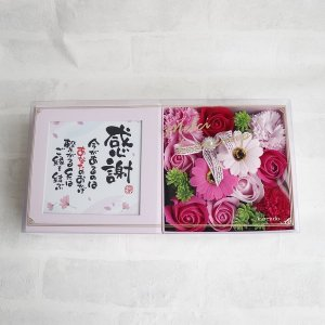 """【入浴用ソープフラワー:emi】メルシーコフレ""""感謝"""""""