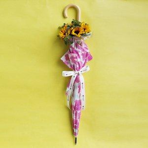 【Wpc.コラボ】Umbrella Bouquet|Gradation flower【生花 ひまわり】