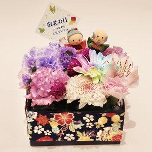 【生花】敬老の日レインボーアレンジメント 可愛いおじいちゃんおばあちゃんピック付き
