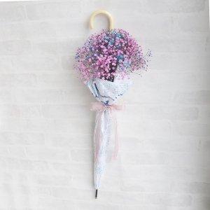 <img class='new_mark_img1' src='https://img.shop-pro.jp/img/new/icons13.gif' style='border:none;display:inline;margin:0px;padding:0px;width:auto;' />【生花 かすみ草】Umbrella Bouquet|かすみ草リボン柄