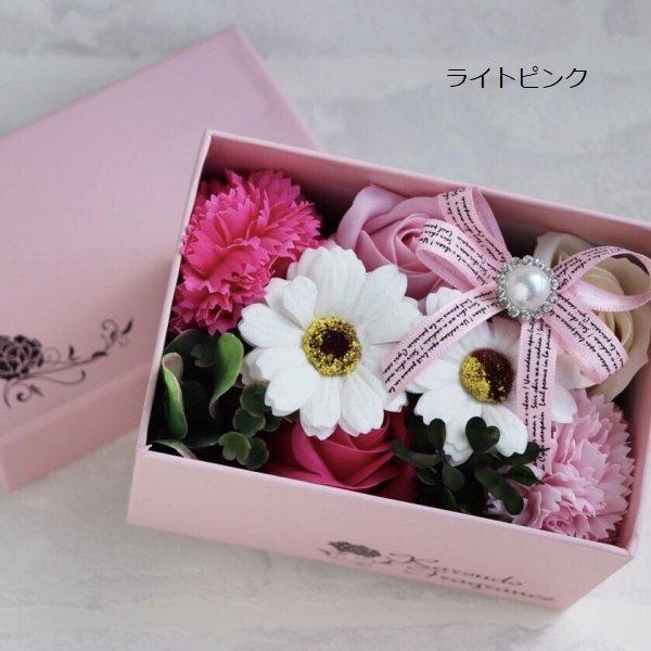 【入浴用ソープフラワー:emi】コフレフルール