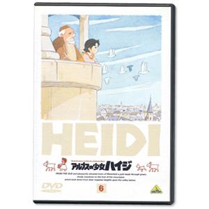BCBA-0169 アルプスの少女ハイジ DVD Vol.6