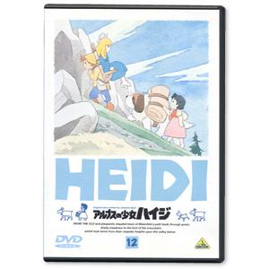 BCBA-0175 アルプスの少女ハイジ DVD Vol.12