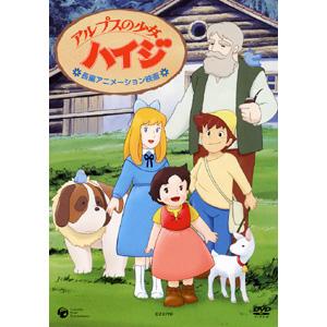 COBC-90403 DVD 長編アニメーション映画「アルプスの少女ハイジ」