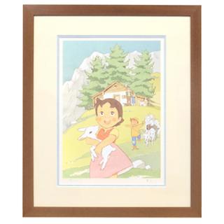 <300枚限定生産> 額装ジクレー版画「アルプスの少女ハイジ」夏