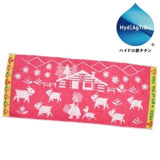 ハイドロ銀チタン® フェイスタオル ハイジ山小屋(ピンク)