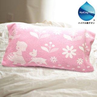 【 ☆両面デザイン☆ 】ハイドロ銀チタン® ピローケース(枕カバー) ユキちゃん(ピンク)