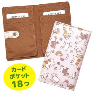カードケース(見開きタイプ) ちらし柄 ピンク