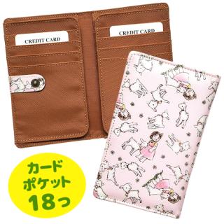 カードケース(見開きタイプ) ユキちゃんと遊ぼう柄 ピンク