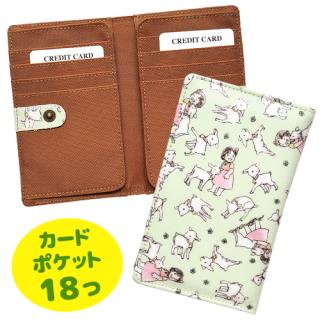 カードケース(見開きタイプ) ユキちゃんと遊ぼう柄 ミントグリーン