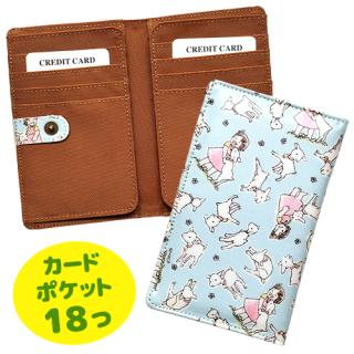 カードケース(見開きタイプ) ユキちゃんと遊ぼう柄 サックス