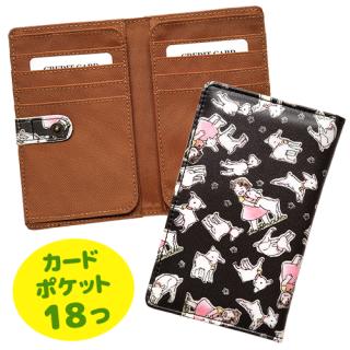 カードケース(見開きタイプ) ユキちゃんと遊ぼう柄 チャコール
