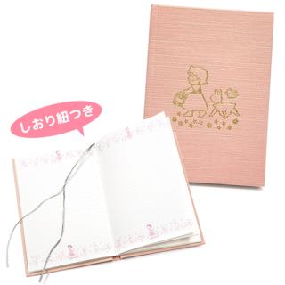 B6マルチノートブック(ハードカバータイプ) ピンク