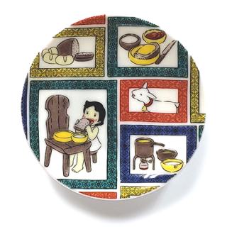 九谷焼 豆皿 パンとチーズ