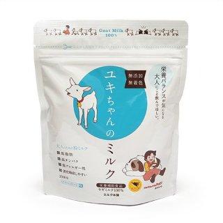 【 ☆お得な価格に☆ 】<栄養補助食品> ユキちゃんのミルク
